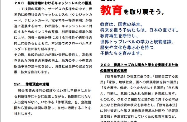 スクリーンショット 2013-06-25 21.45.12.png