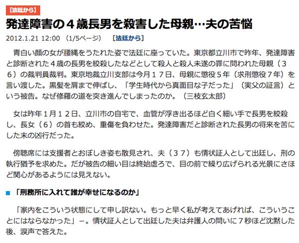 スクリーンショット 2013-09-02 21.52.58.png