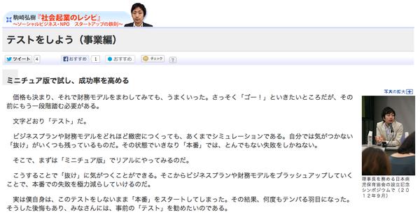 スクリーンショット 2013-09-05 18.10.54.png