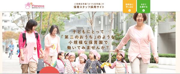 スクリーンショット 2014-09-15 21.59.32.png