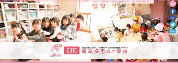 スクリーンショット 2014-09-16 23.02.20.png