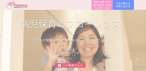 スクリーンショット 2014-12-27 17.50.38.png