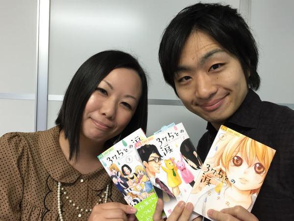 s椎名チカ先生.jpg