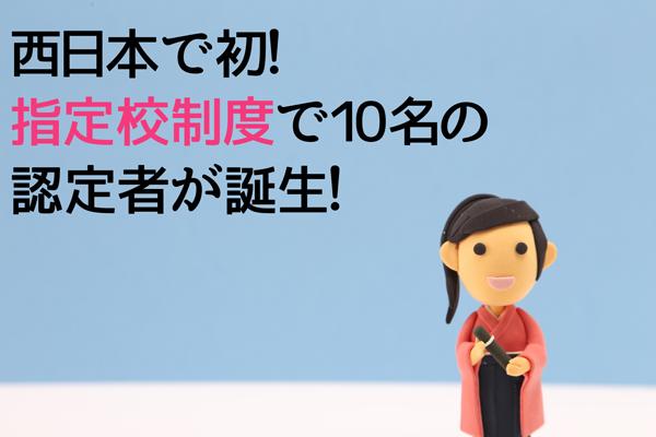 150310奈良文化.png