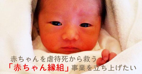 広報用ビジュアル.jpg