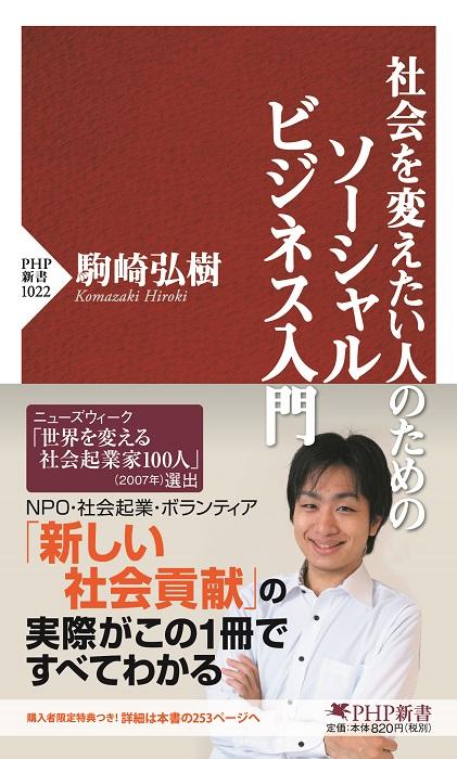 1022PHP (1).jpg
