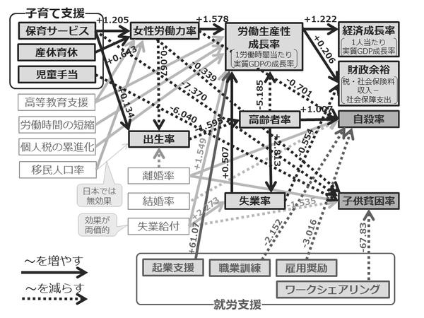 図9-1.jpg
