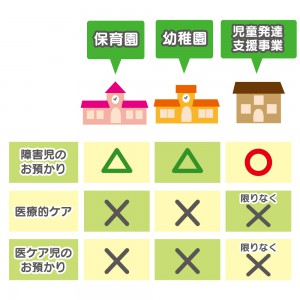 2_04_kea-300x300 のコピー.jpg