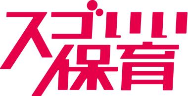 sugoii_logo.jpg
