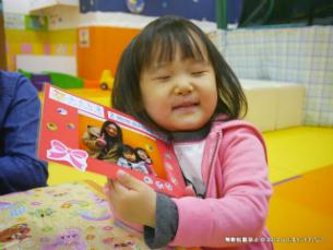 子ども子育て会議の実況中継