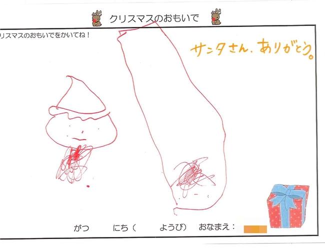image-1 (3).jpg