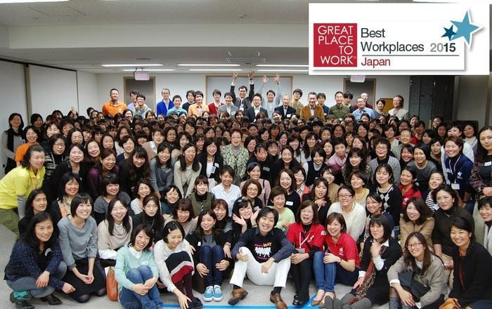 GPTW_shugo2.jpg