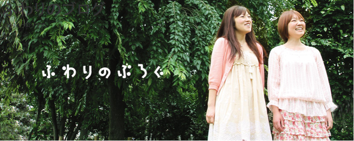 堀田さんブログ画像.png