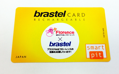 brastel-florence003.jpg