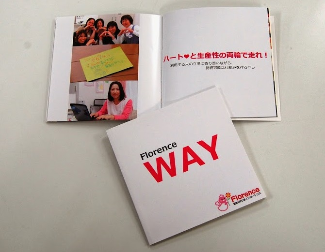 waybook.jpg